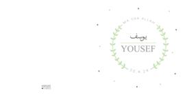 Geboortekaart    Yousef