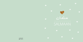 Geboortekaart  | Salmaan