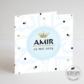 Geboortekaart  | Amir