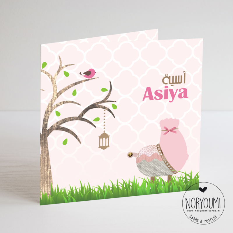 Geboortekaart   Asiya