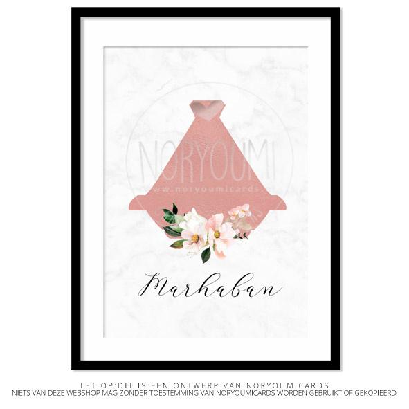 Poster | Marhaban