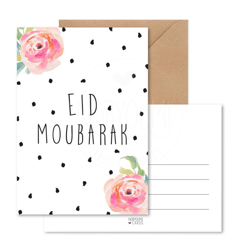 Kaart | Eid moubarak