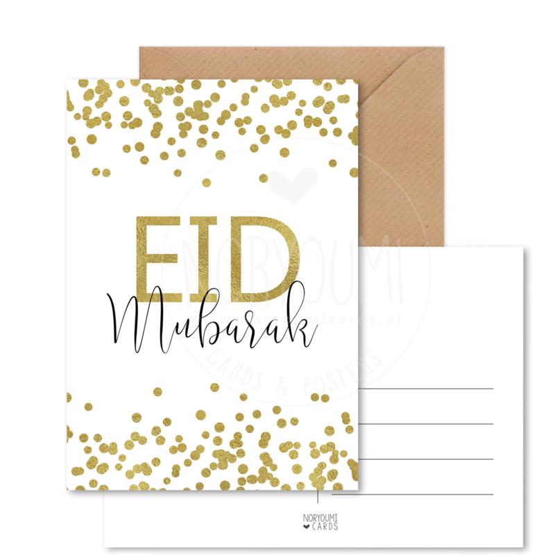 Kaart | Eid mubarak