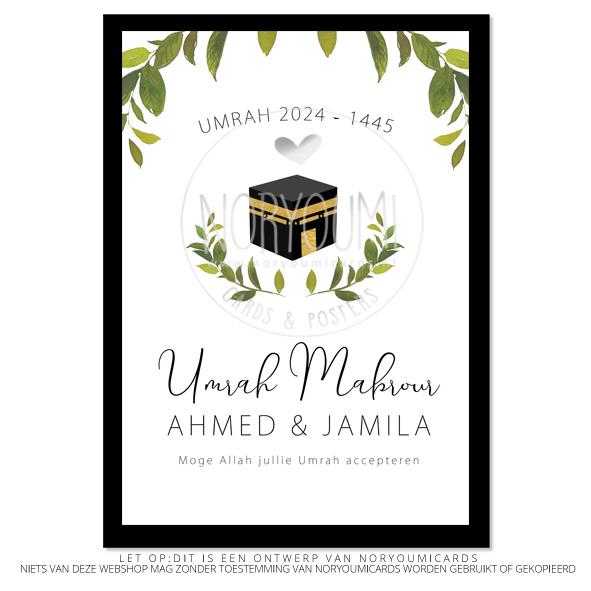 Poster   Umrah Mabrour