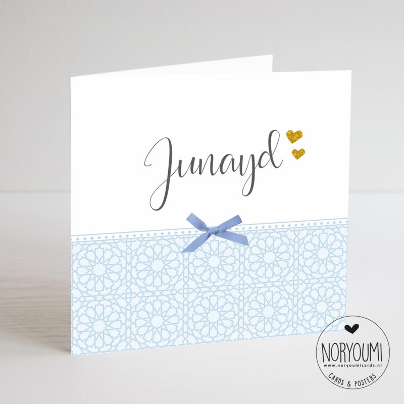 Geboortekaart  | Junayd