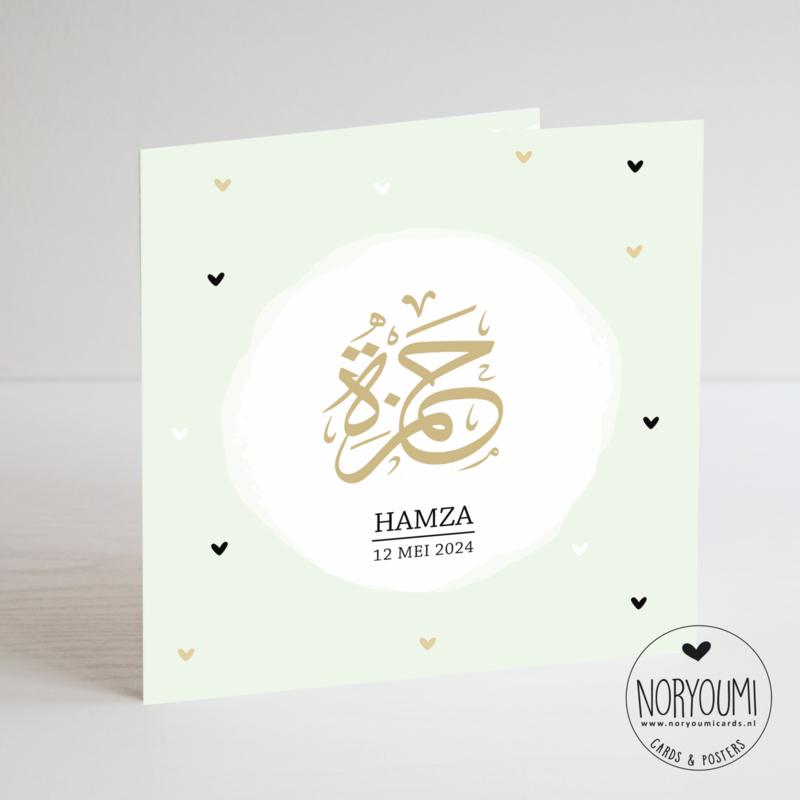 Geboortekaart | Hamza