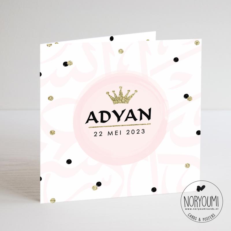 Geboortekaart | Adyan