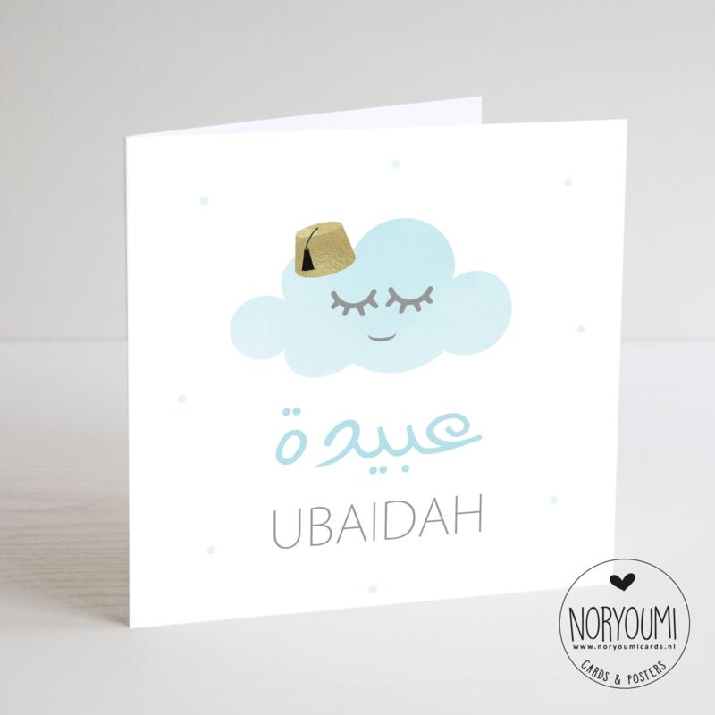 Geboortekaart  | Ubaidah