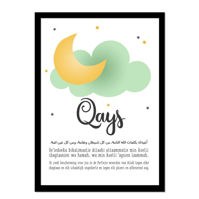 Poster | Qays