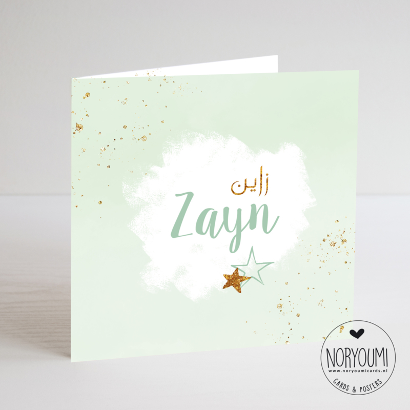 Geboortekaart  | Zayn