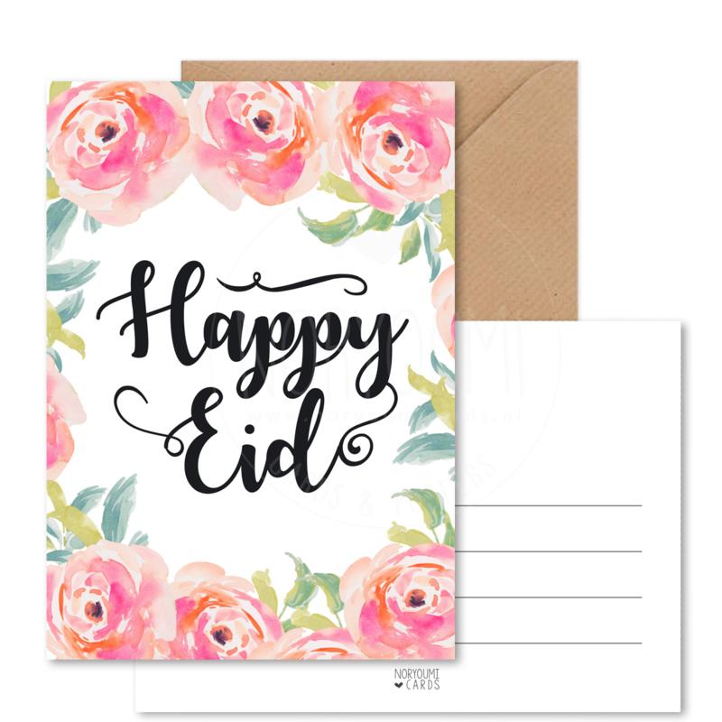 Kaart   Happy eid