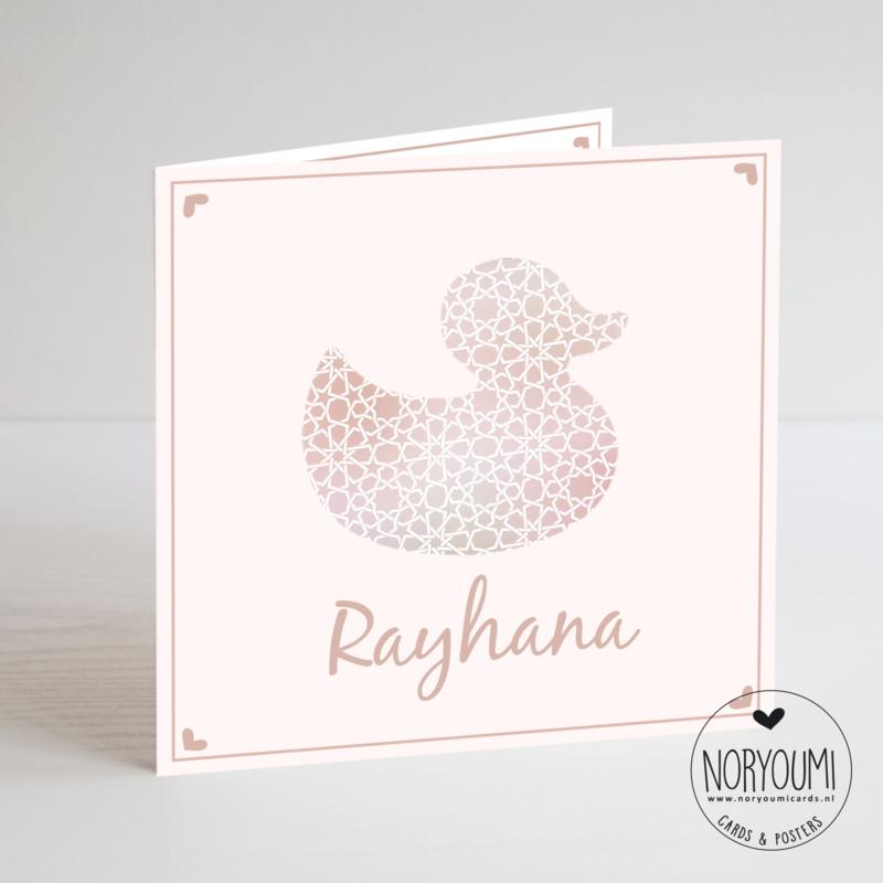 Geboortekaart | Rayhana