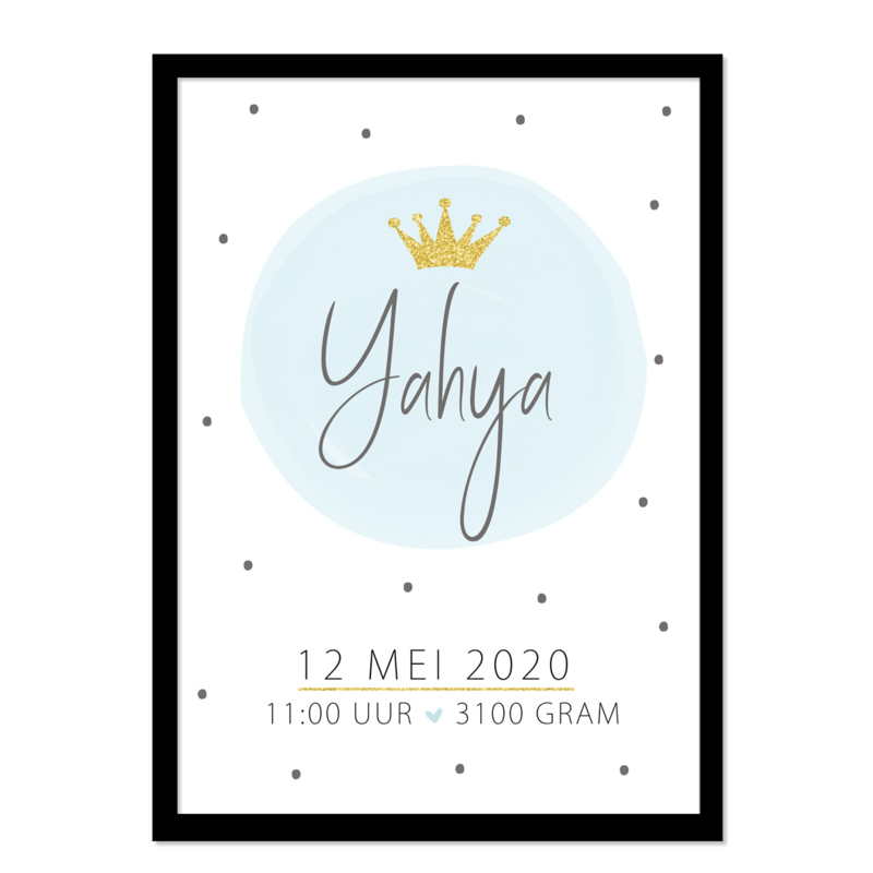 Geboorteposter | Yahya