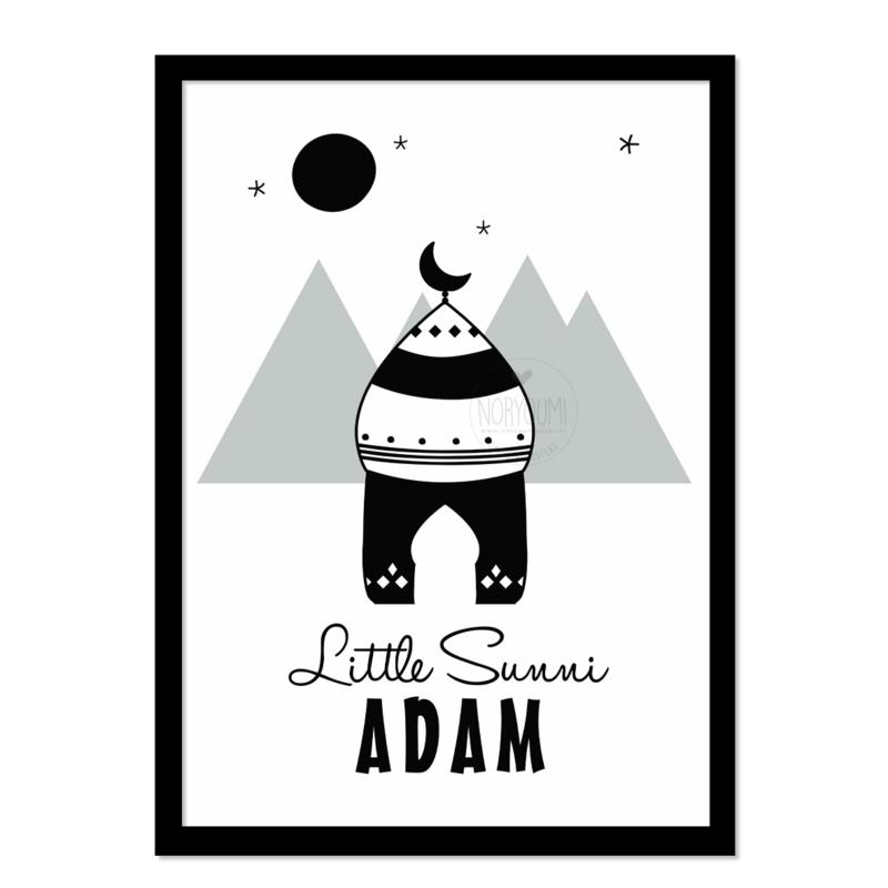Poster | Adam