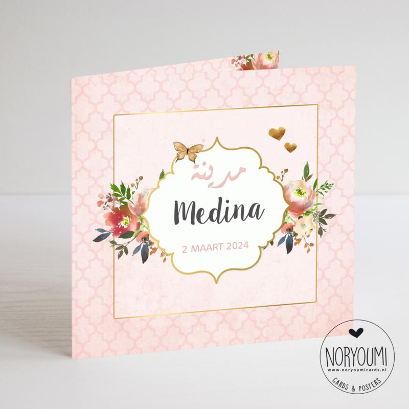 Geboortekaart |  Medina