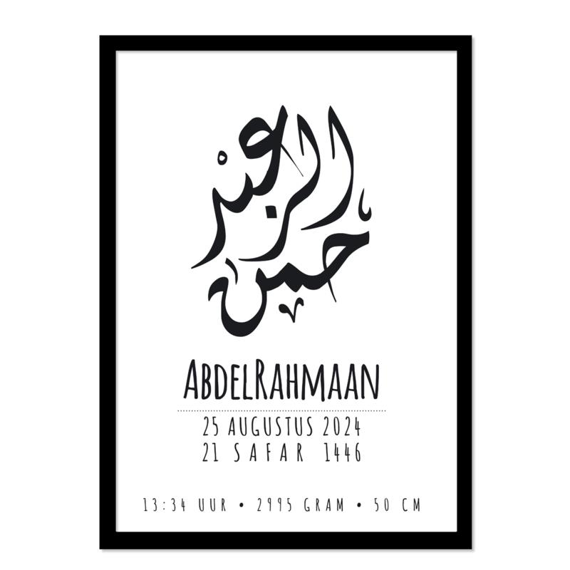 Geboorteposter | Abdelrahmaan