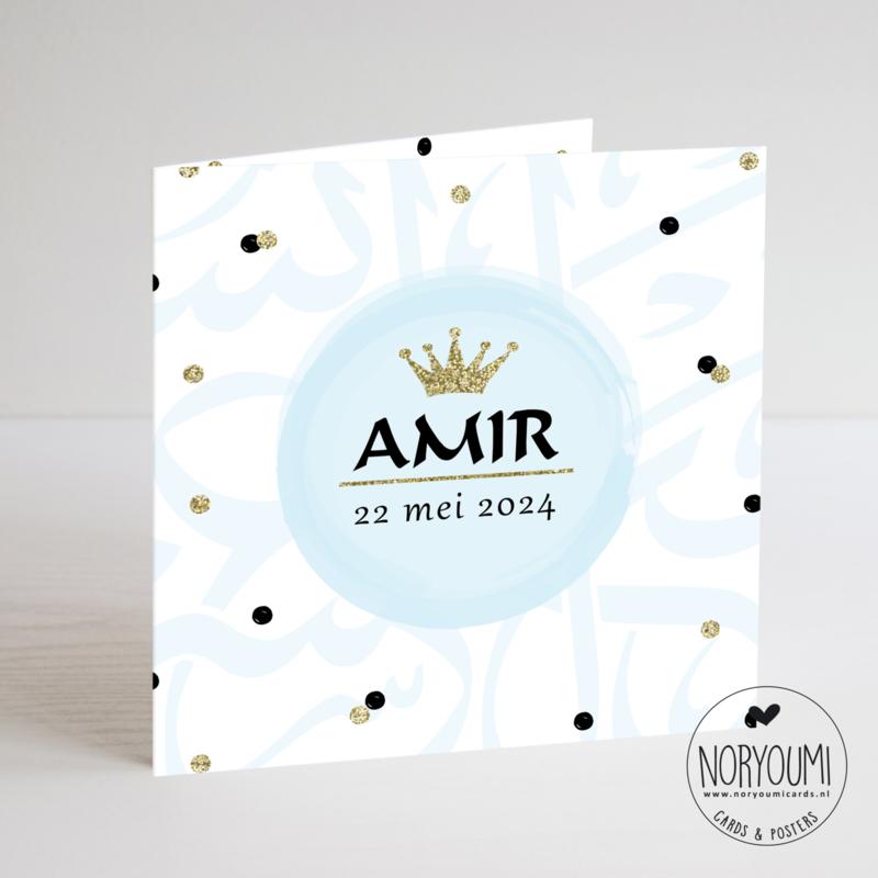 Geboortekaart    Amir