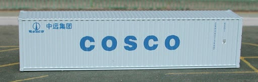 N | De Luxe 20060 - set 40' containers Cosco / corrugated