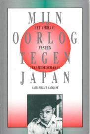 Mijn oorlog tegen Japan