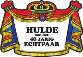 Kroonschild klassiek - Hulde aan het 40 jarig echtpaar (402108H)
