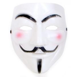 Masker Anonymous wit - kunststof (6000GF)