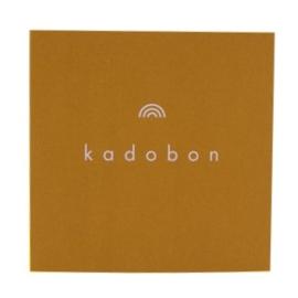 Kadobon leeg | Regenboog | Caramel