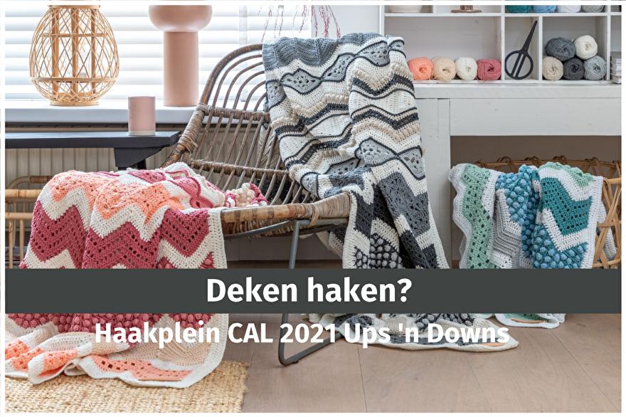 Deken haakpakket bij opmaatgehaakt.nl