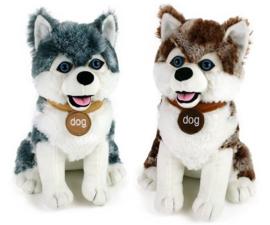 Husky knuffel zittend 32 cm grijs