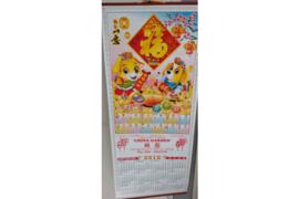 Chinese kalender