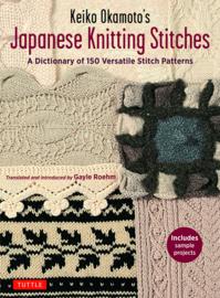 Book - Japanese Knitting Stitches - Keiko Okamoto