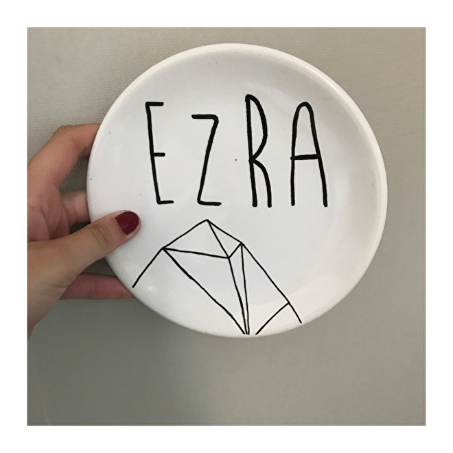 Ezra.jpg