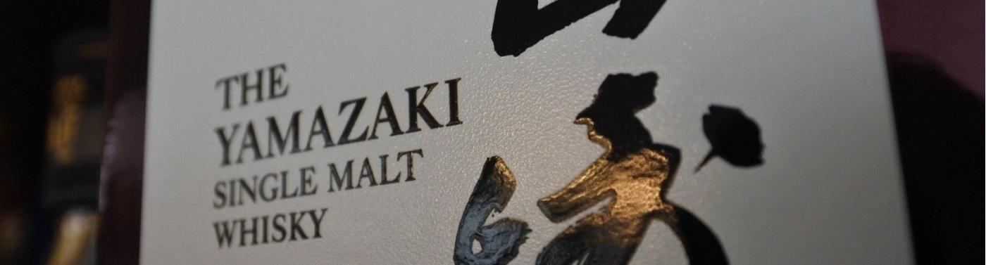 Yamazaki, whisky uit Azie.