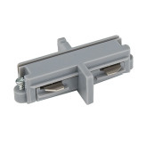 Artecta 1-Phase Straight Connector zilver