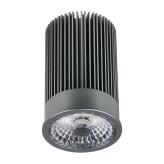 Artecta Retro LED Aton 10 W 60°