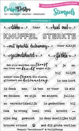 Carlijn Design - Gecondoleerd