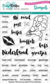 Carlijn Design - Nederland groetjes