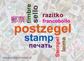 Stamp in 10 languages