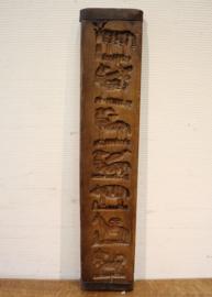Antieke koekplank / speculaasplank