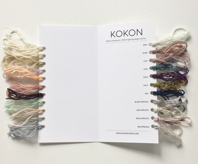 KOKON MERINO SHADE CARD