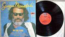 Georges Moustaki – Ma Solitude