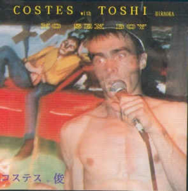 Costes With Toshi Hiraoka ‎– No Sex Boy (CD)
