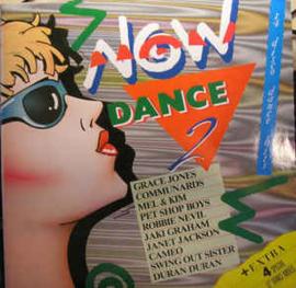 Various – Now Dance 2