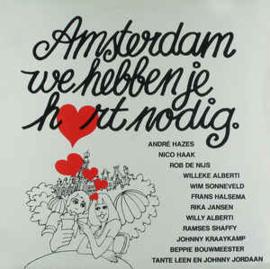Various – Amsterdam We Hebben Je Hart Nodig