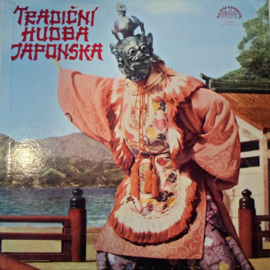 Various – Tradiční Hudba Japonska