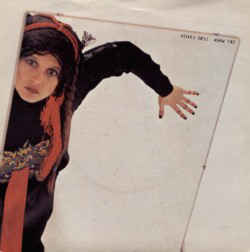 Lene Lovich ‎– Say When