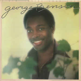 George Benson ‎– Livin' Inside Your Love