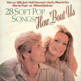 Various – How 'Bout Us