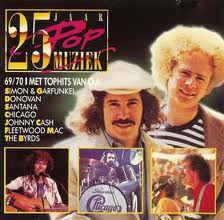 Various – 25 Jaar Popmuziek - 1969/1970