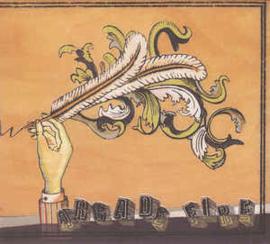 Arcade Fire – Funeral (CD)