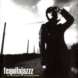 Tequilajazzz – Сто Пятьдесят Миллиардов Шагов (CD)